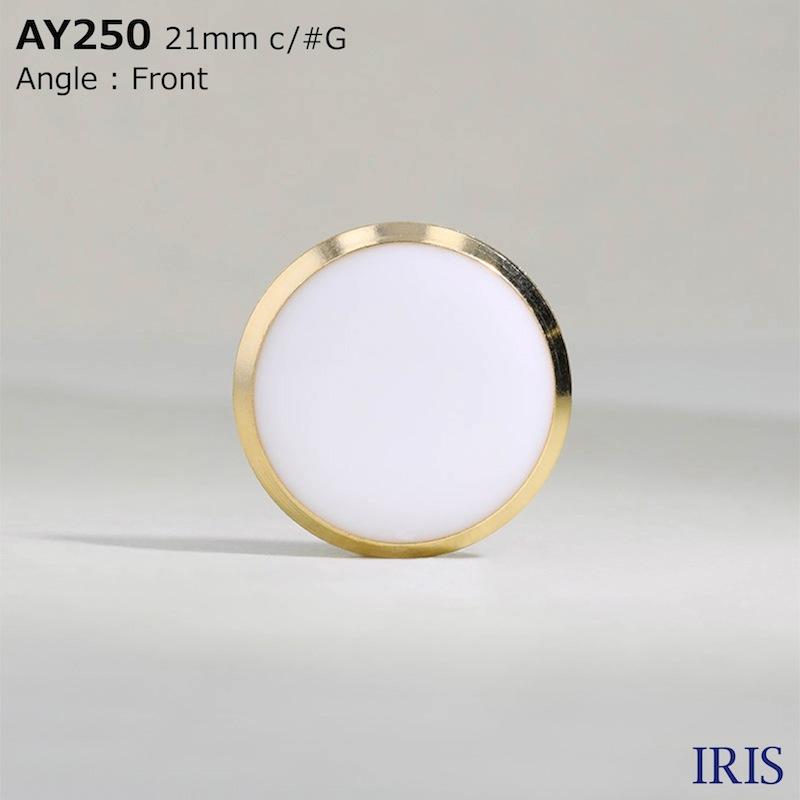 AY250 エポキシ樹脂/ABS樹脂 トンネル足ボタン  8サイズ2色展開