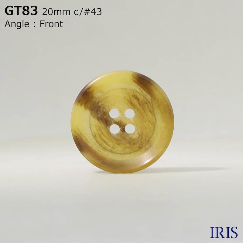 GT83 ポリエステル樹脂 表穴4つ穴ボタン  4サイズ6色展開