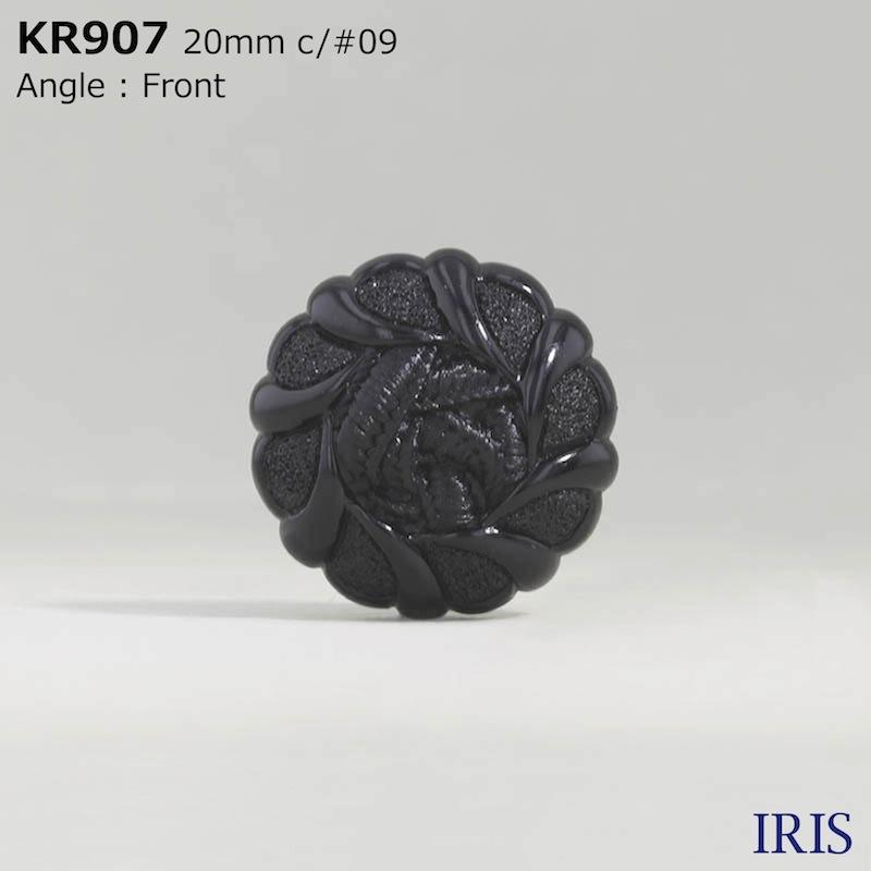 KR907 アクリル樹脂 トンネル足ボタン  4サイズ1色展開