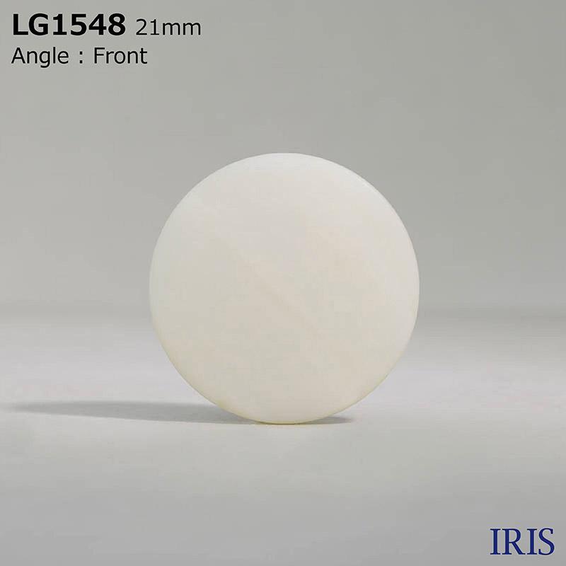 LG1548 カゼイン樹脂 トンネル足ボタン  8サイズ1色展開