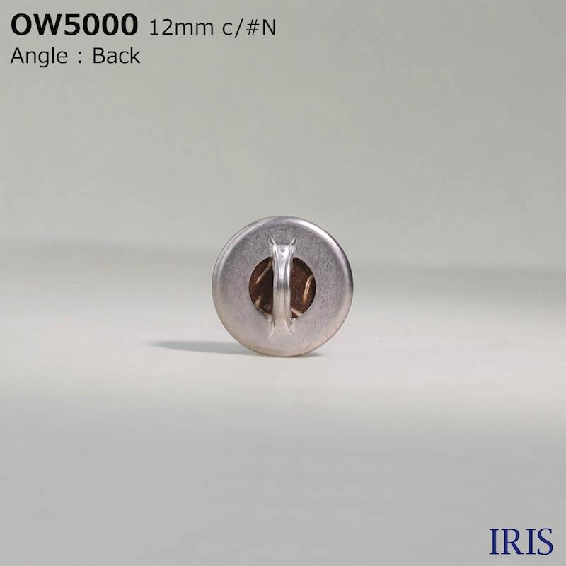 OW5000 木/真鍮 半丸カン足ボタン  1サイズ2色展開