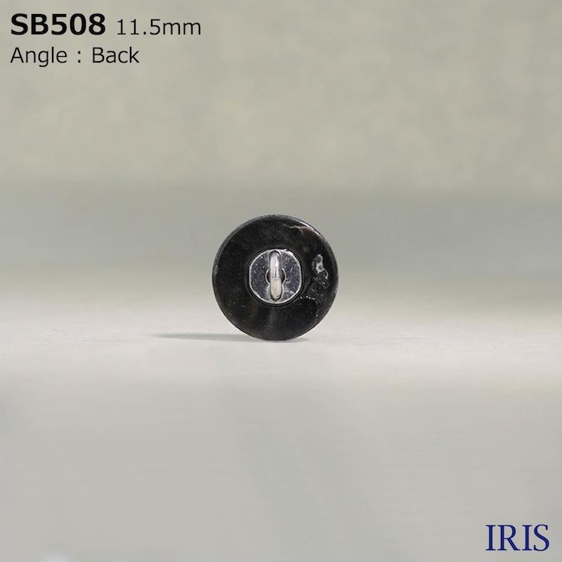 SB508 黒蝶貝 丸カン足ボタン  3サイズ1色展開