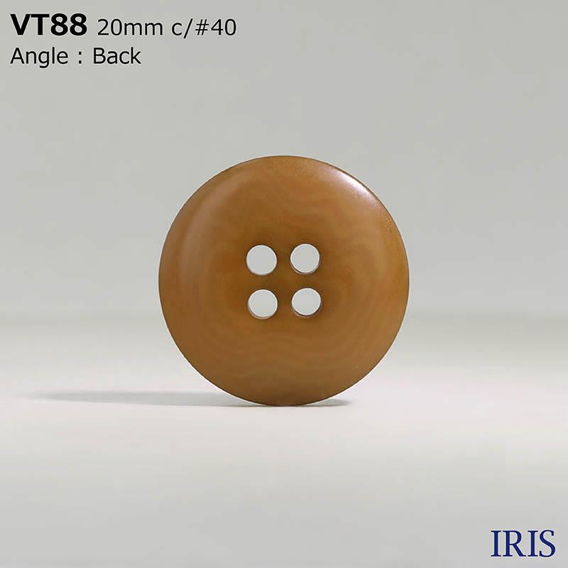 VT88 ポリエステル樹脂 表穴4つ穴ボタン  5サイズ8色展開