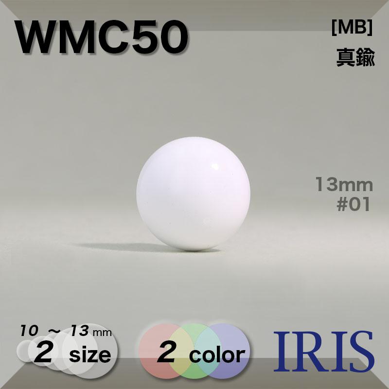 WMC50 真鍮 丸カン足ボタン  2サイズ2色展開