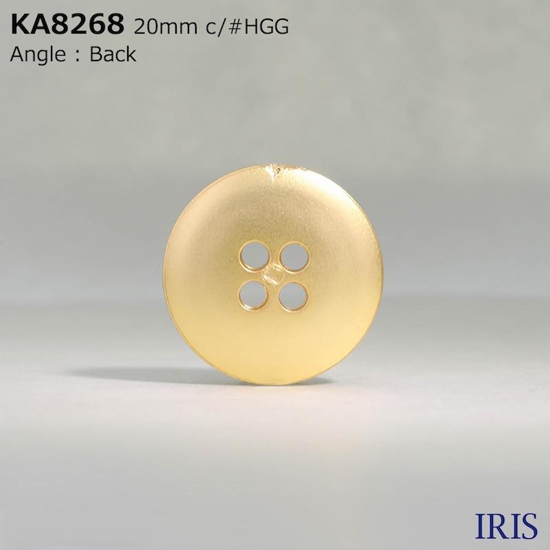 KA8268 ABS樹脂 表穴4つ穴ボタン  8サイズ1色展開