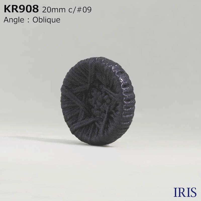 KR908 アクリル樹脂 トンネル足ボタン  3サイズ1色展開