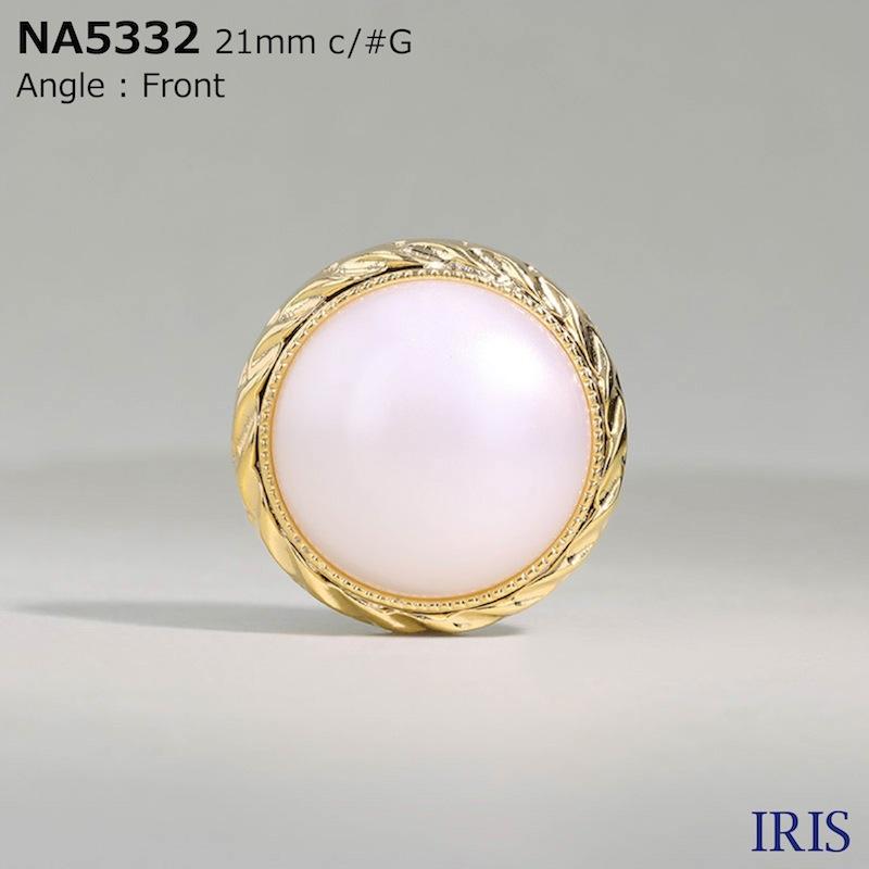 NA5332 ナイロン樹脂/ABS樹脂 角カン足ボタン  6サイズ2色展開