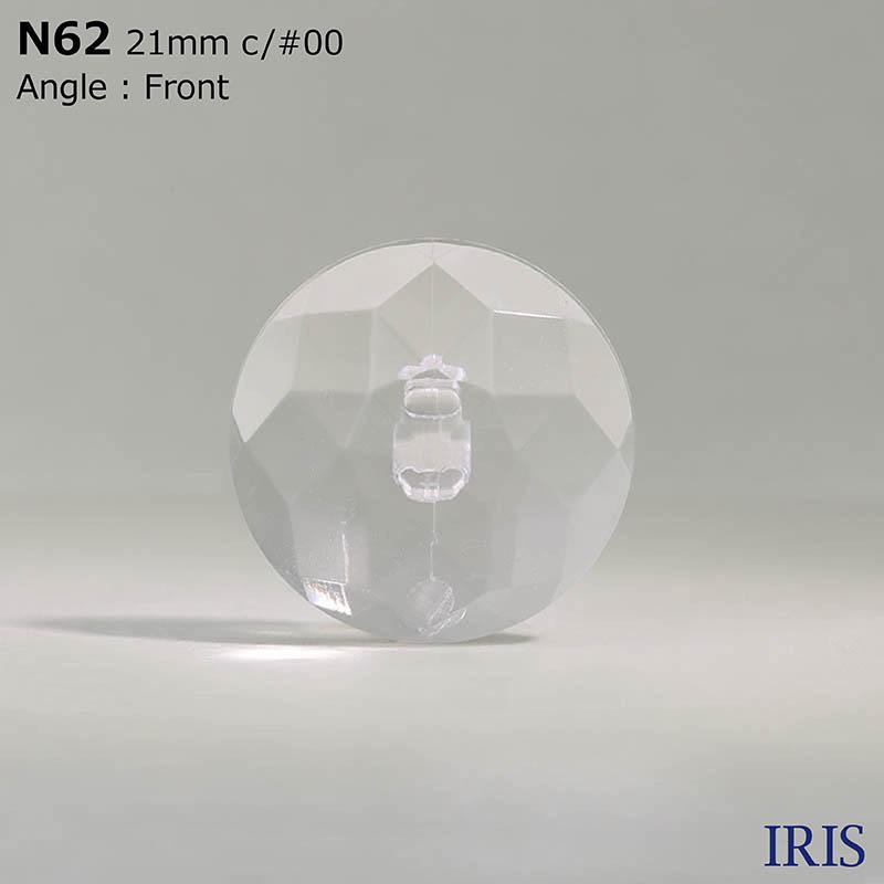 N62 ナイロン樹脂 角足ボタン  4サイズ2色展開