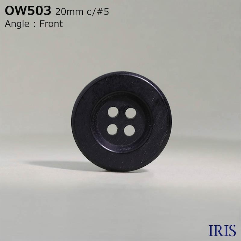 OW503 木、合板 表穴4つ穴ボタン  7サイズ2色展開