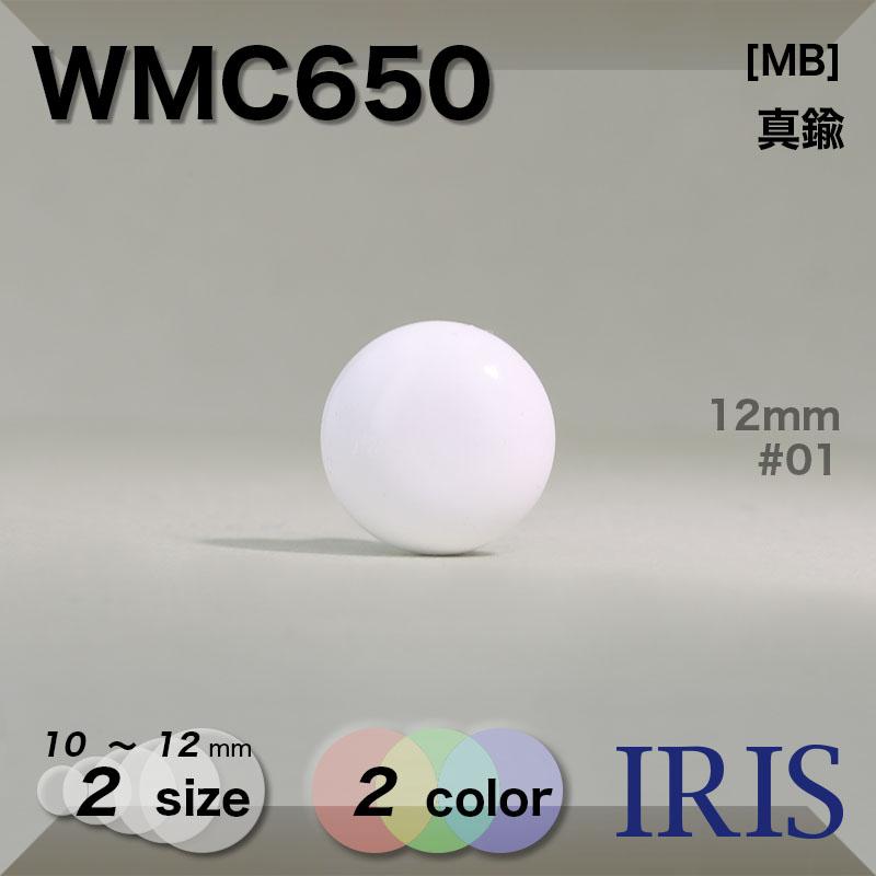 WMC650 真鍮 丸カン足ボタン  2サイズ2色展開