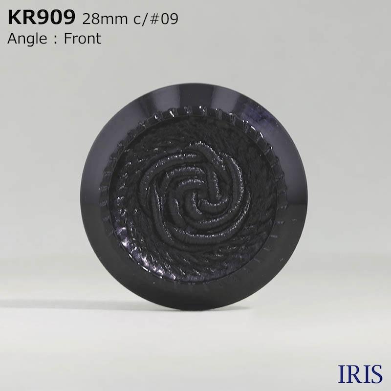 KR909 アクリル樹脂 トンネル足ボタン  1サイズ1色展開