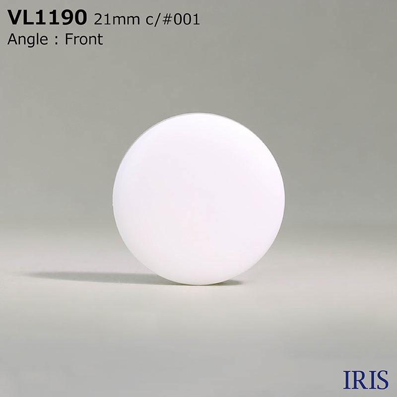 VL1190 ポリエステル樹脂 トンネル足ボタン  9サイズ2色展開