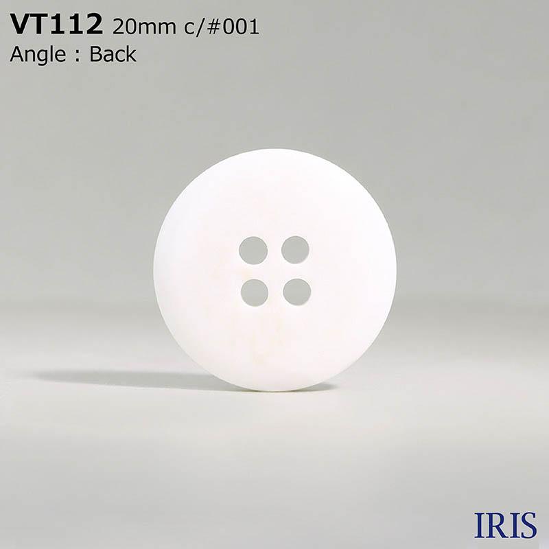 VT112 ポリエステル樹脂 表穴4つ穴ボタン  5サイズ1色展開