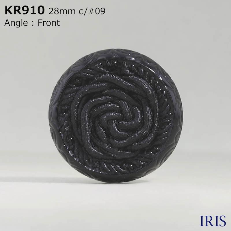 KR910 アクリル樹脂 トンネル足ボタン  1サイズ1色展開