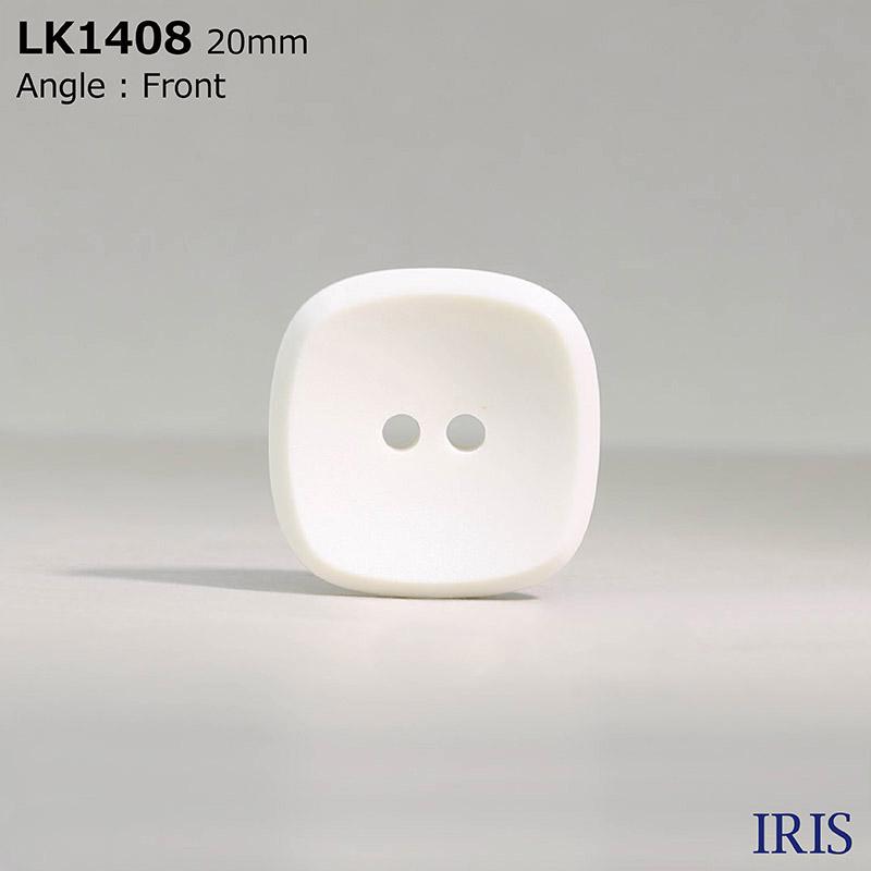 LK1408 カゼイン樹脂 表穴2つ穴ボタン  6サイズ2色展開