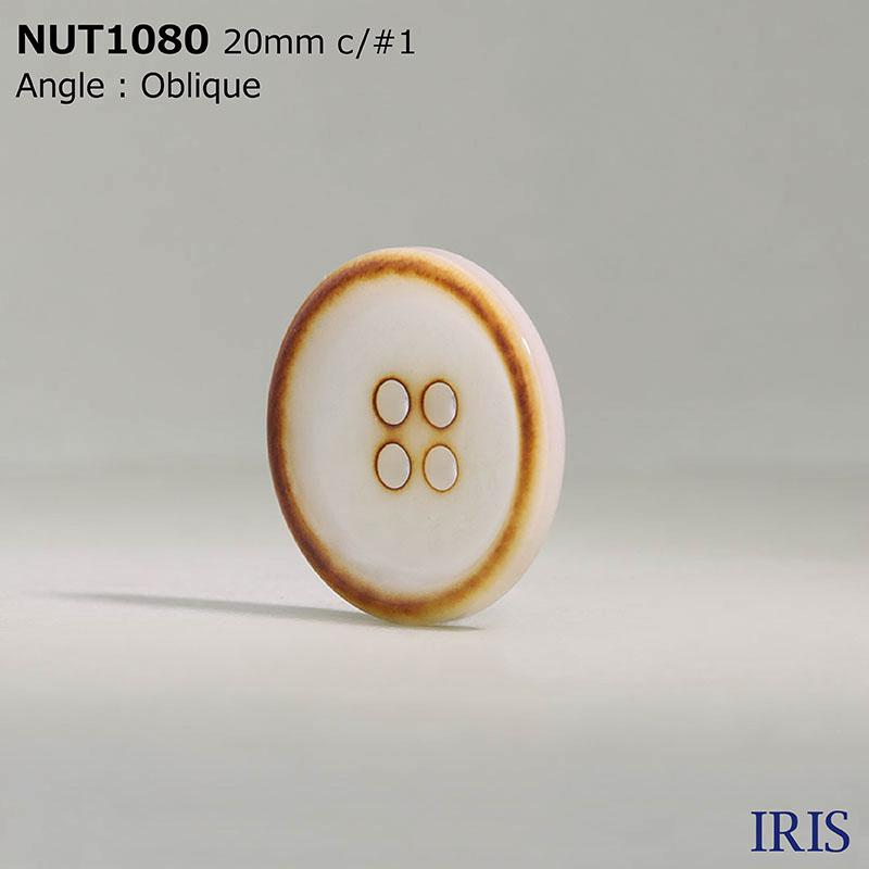 NUT1080 ナット 表穴4つ穴ボタン  5サイズ7色展開