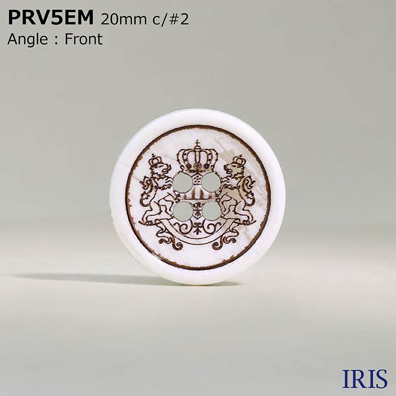 PRV5EM ユリア樹脂 表穴4つ穴ボタン  5サイズ8色展開