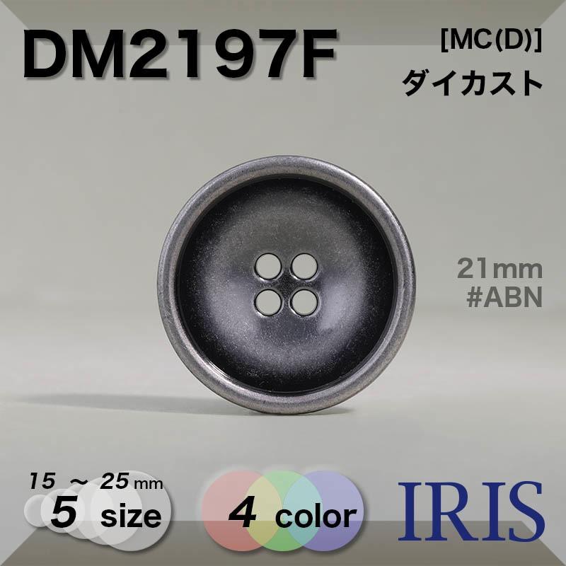 DM2197F ダイカスト 丸カン足ボタン  5サイズ4色展開