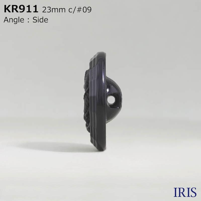 KR911 アクリル樹脂 トンネル足ボタン  1サイズ1色展開