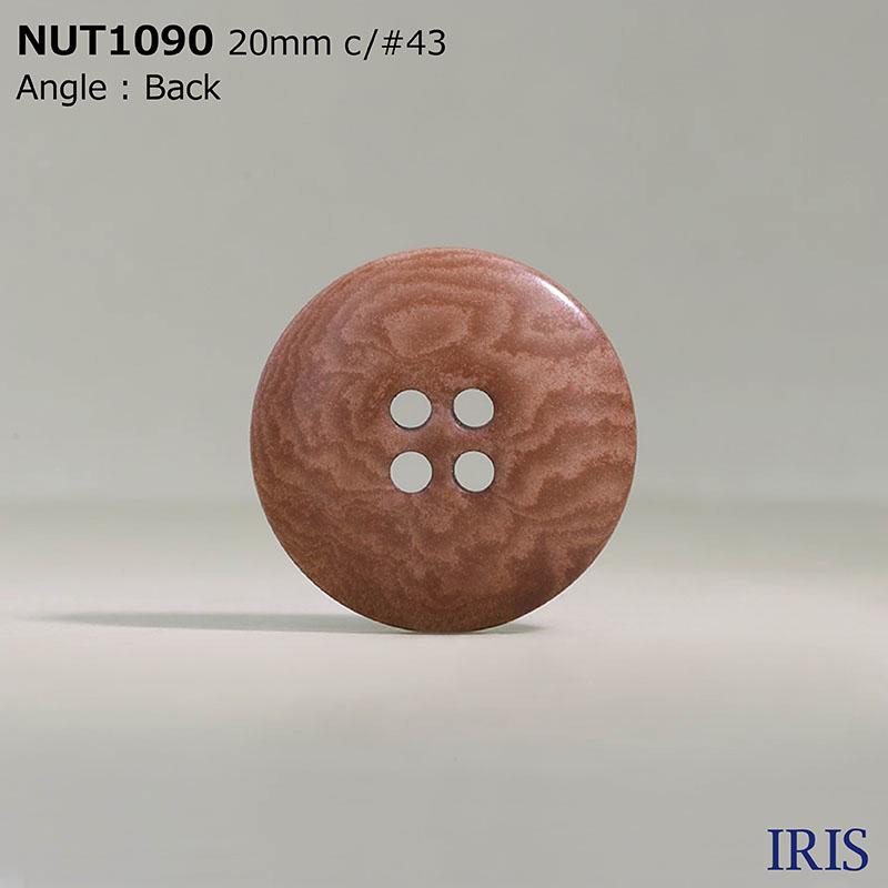 NUT1090 ナット 表穴4つ穴ボタン  5サイズ7色展開