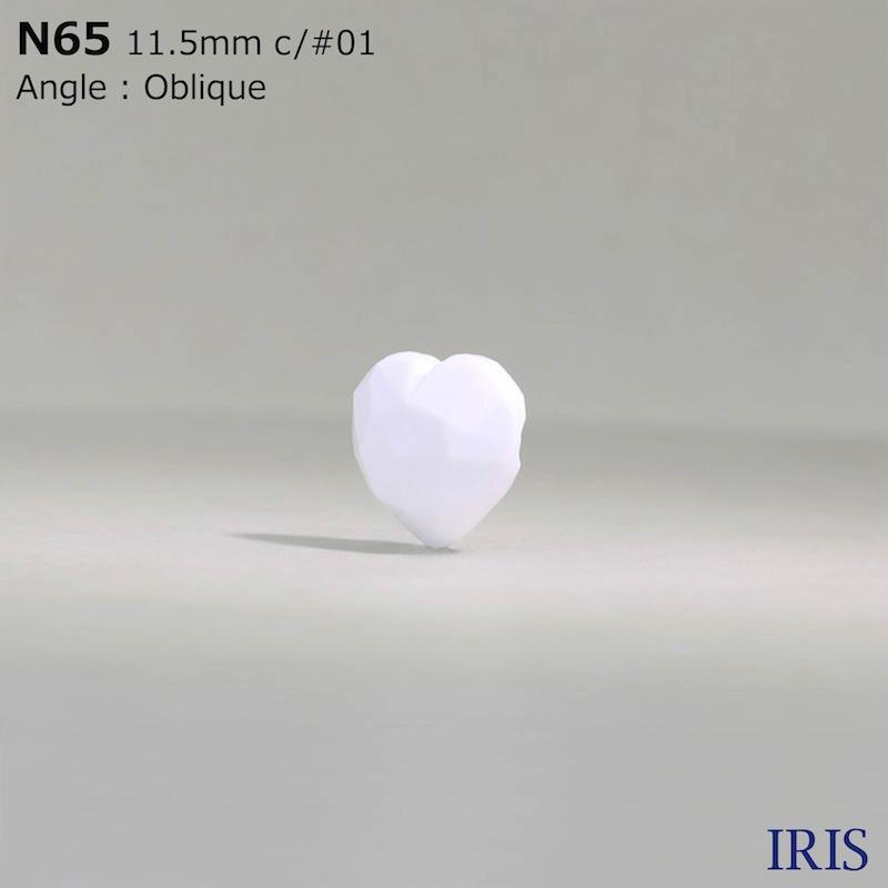 N65 ナイロン樹脂 トンネル足ボタン  1サイズ2色展開