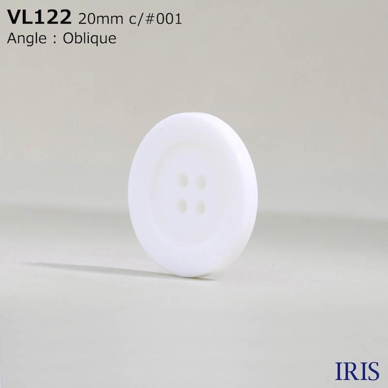 VL122 ポリエステル樹脂 表穴4つ穴ボタン  7サイズ1色展開
