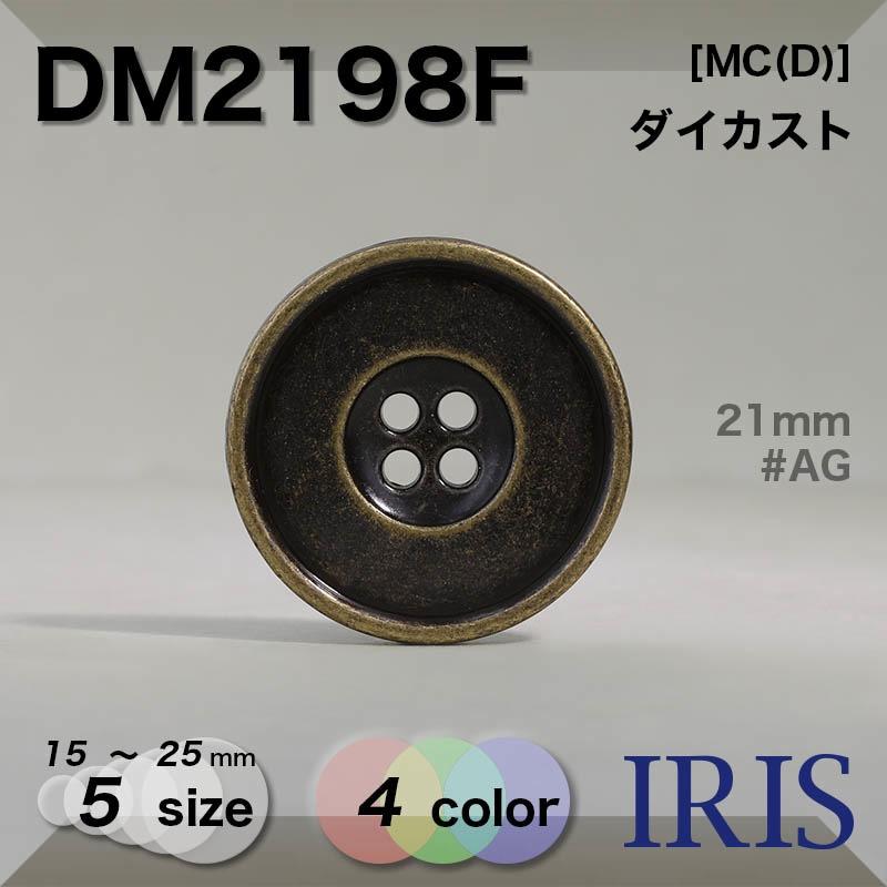 DM2198F ダイカスト 丸カン足ボタン  5サイズ4色展開
