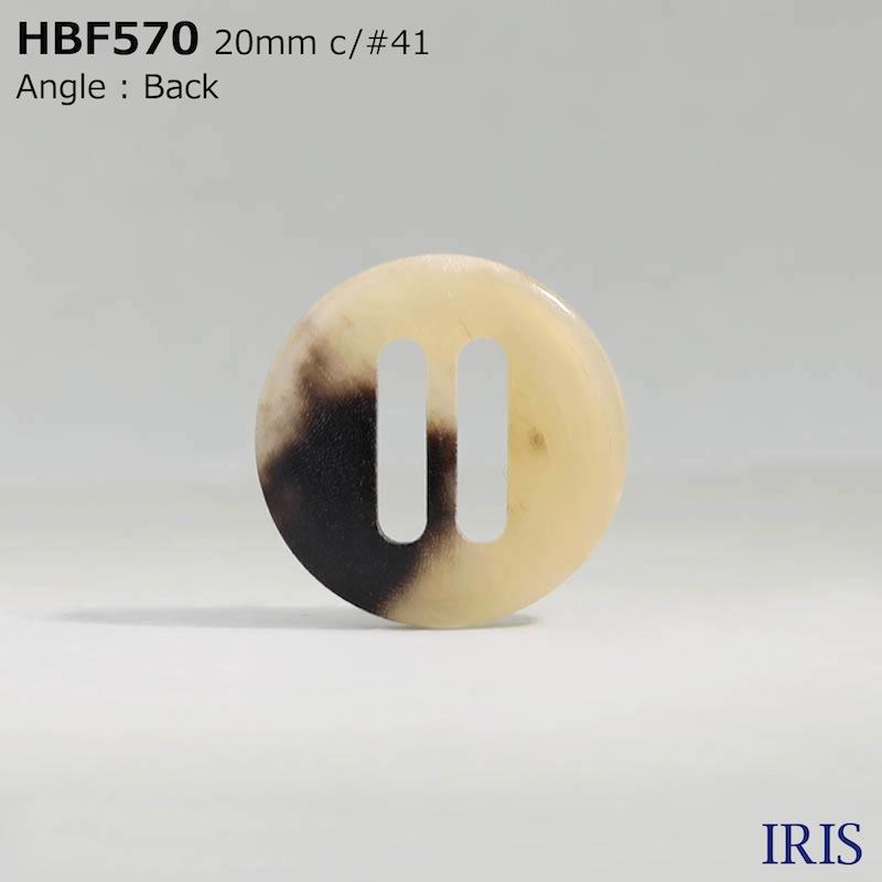 HBF570 本水牛 パラシュートボタンボタン  3サイズ2色展開