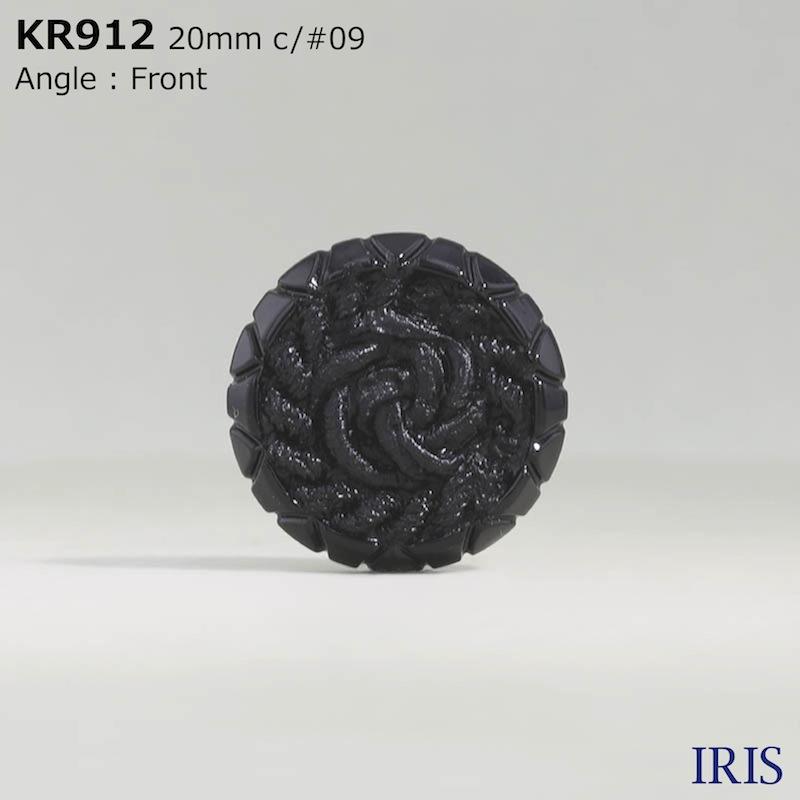 KR912 アクリル樹脂 トンネル足ボタン  4サイズ1色展開
