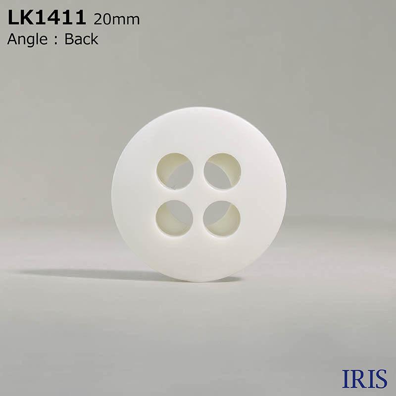 LK1411 カゼイン樹脂 表穴4つ穴ボタン  5サイズ1色展開