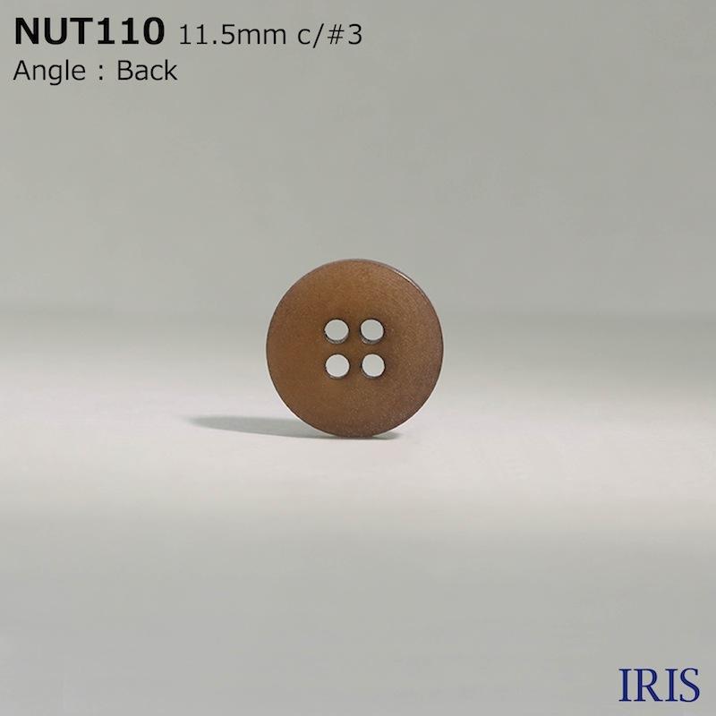 NUT110 ナット 表穴4つ穴ボタン  3サイズ16色展開