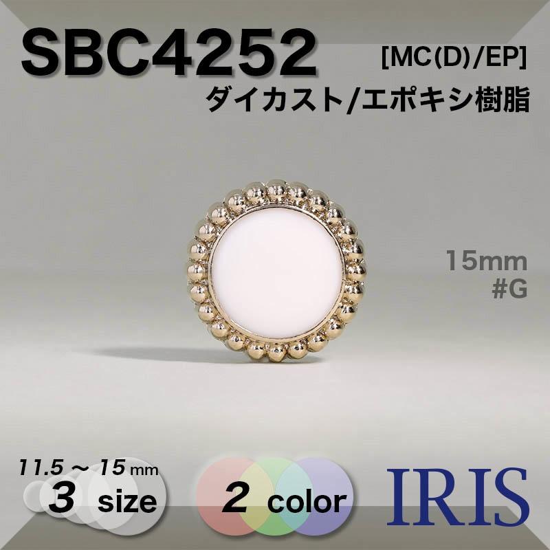 SBC4252 ダイカスト/エポキシ樹脂 丸カン足ボタン  3サイズ2色展開