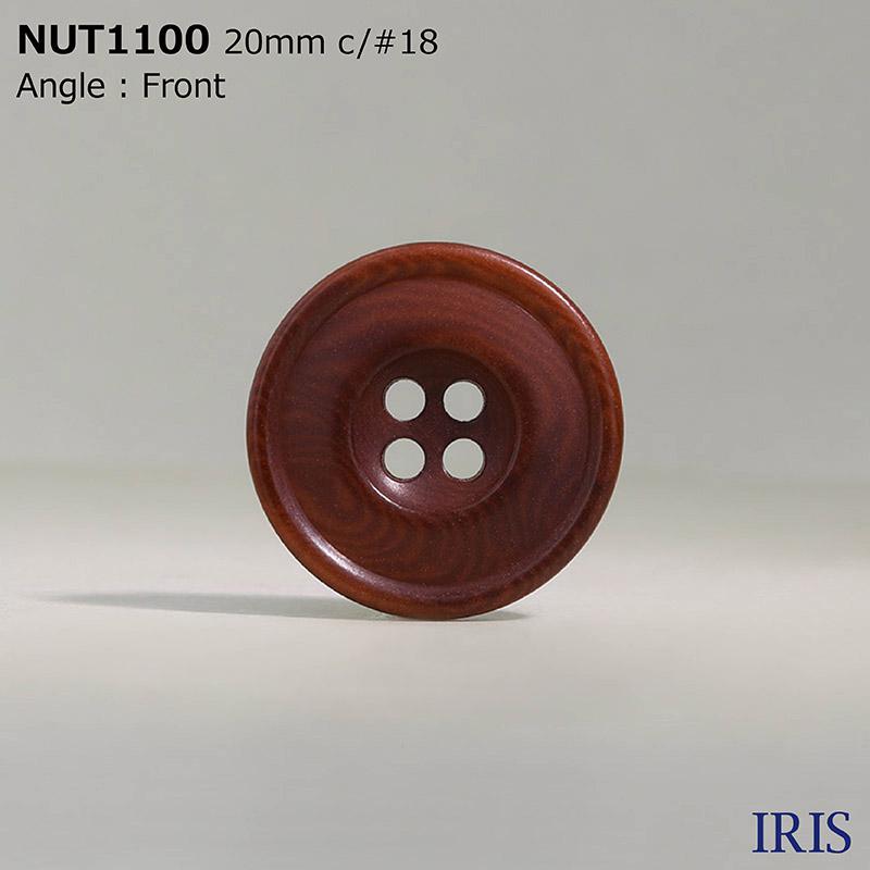 NUT1100 ナット製 表穴4つ穴ボタン  4サイズ12色展開