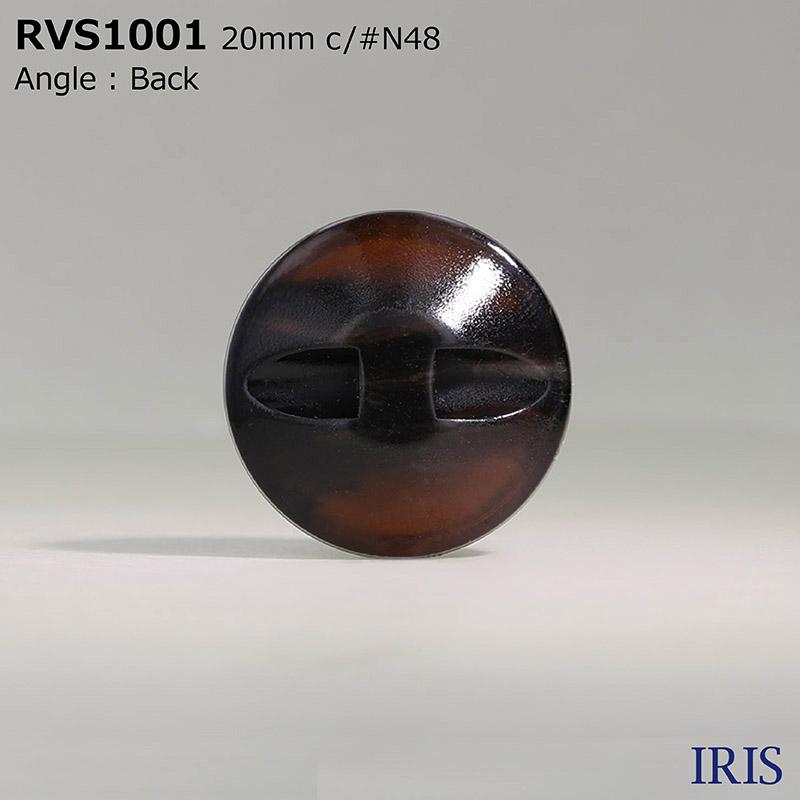 RVS1001 アルミ/ポリエステル樹脂 トンネル足ボタン  4サイズ4色展開