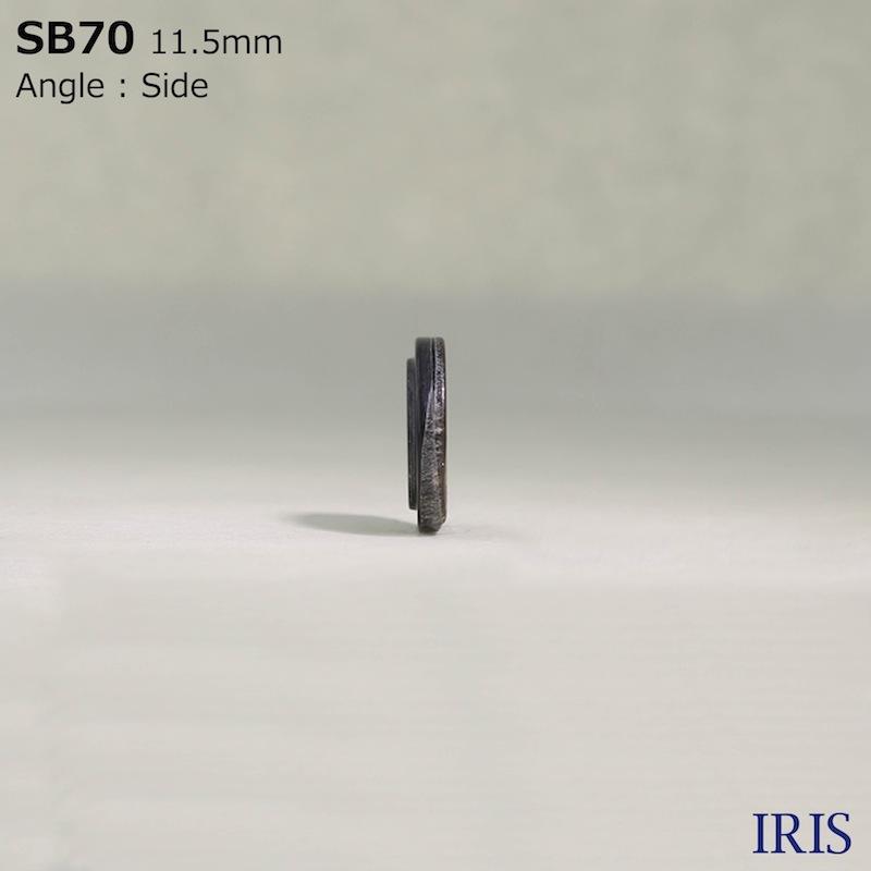 SB70 黒蝶貝 表穴2つ穴ボタン  3サイズ1色展開