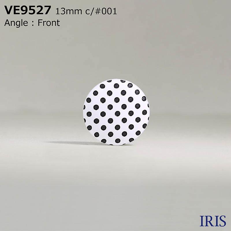 VE9527 ポリエステル樹脂 トンネル足ボタン  3サイズ2色展開