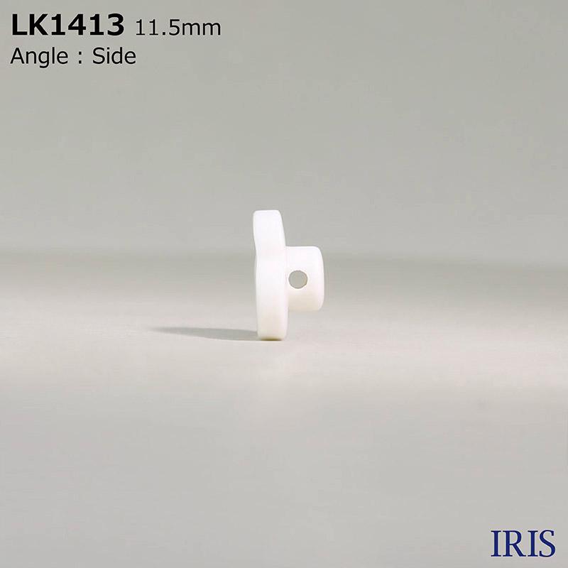 LK1413 カゼイン樹脂 棒足ボタン  2サイズ2色展開