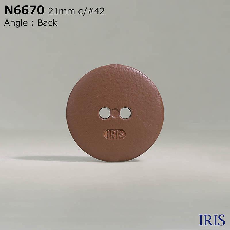 N6670 ナイロン樹脂 表穴2つ穴ボタン  4サイズ4色展開