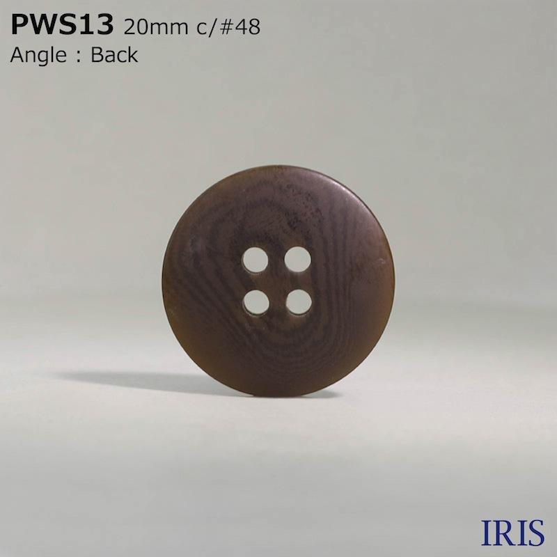 PWS13 ポリエステル樹脂 表穴4つ穴ボタン  7サイズ5色展開