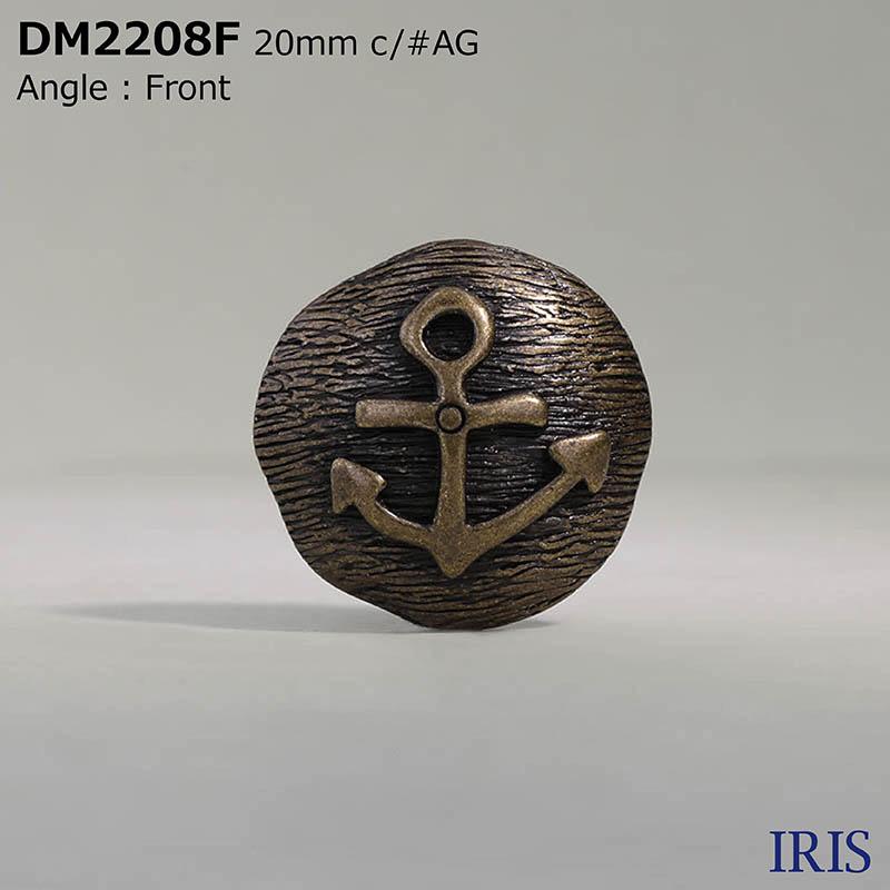 DM2208F ダイカスト 丸カン足ボタン  4サイズ3色展開