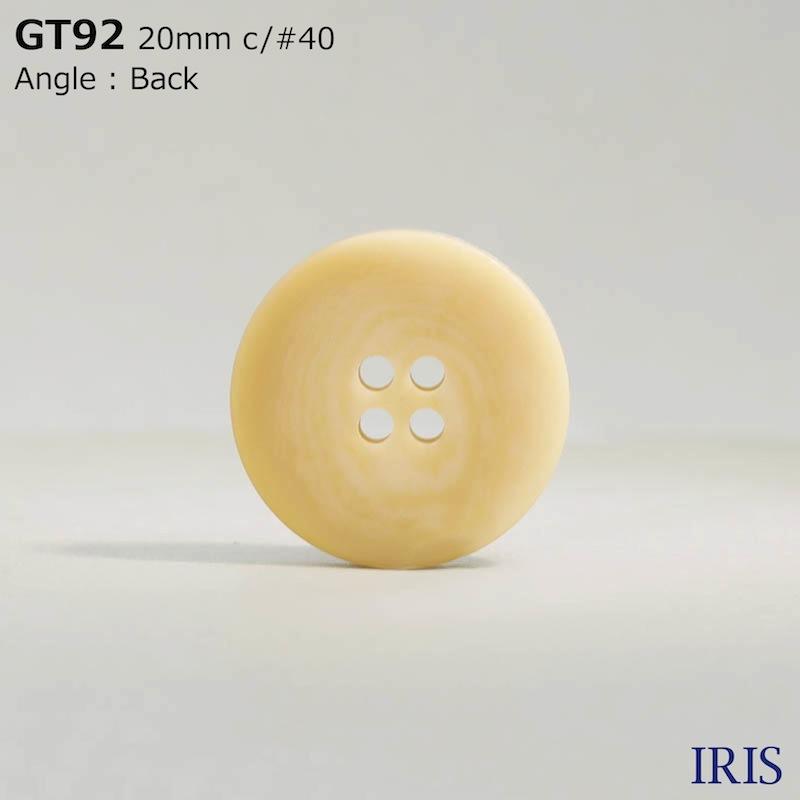GT92 ポリエステル樹脂 表穴4つ穴ボタン  4サイズ8色展開