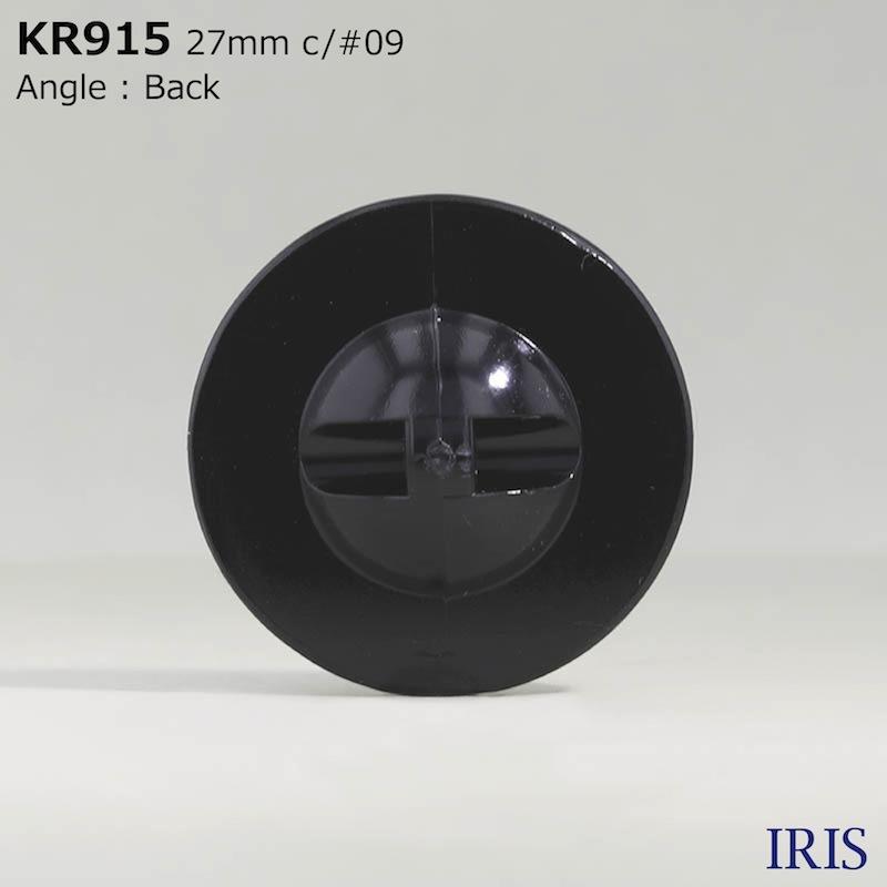 KR915 アクリル樹脂 トンネル足ボタン  1サイズ1色展開