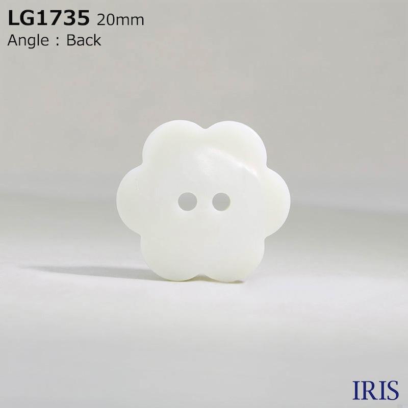 LG1735 カゼイン樹脂 表穴2つ穴ボタン  6サイズ1色展開