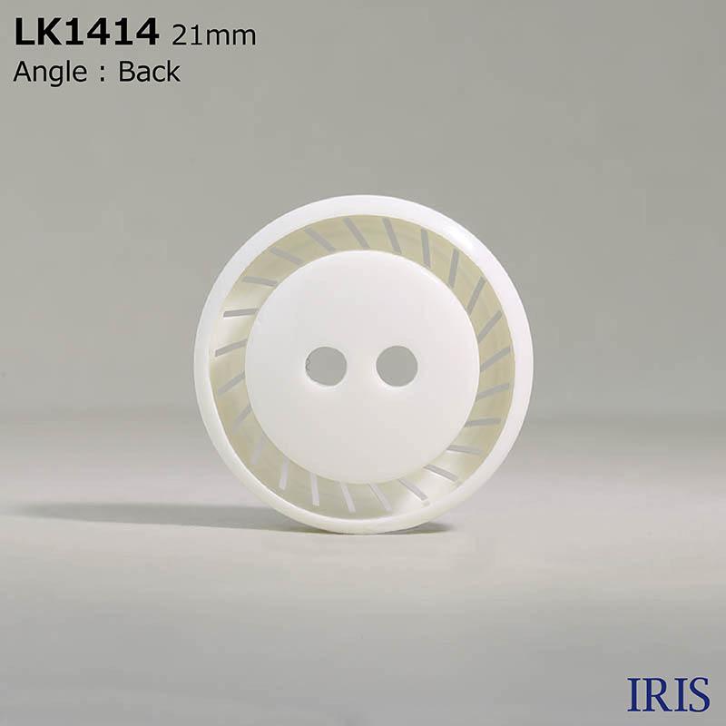 LK1414 カゼイン樹脂 表穴2つ穴ボタン  5サイズ1色展開
