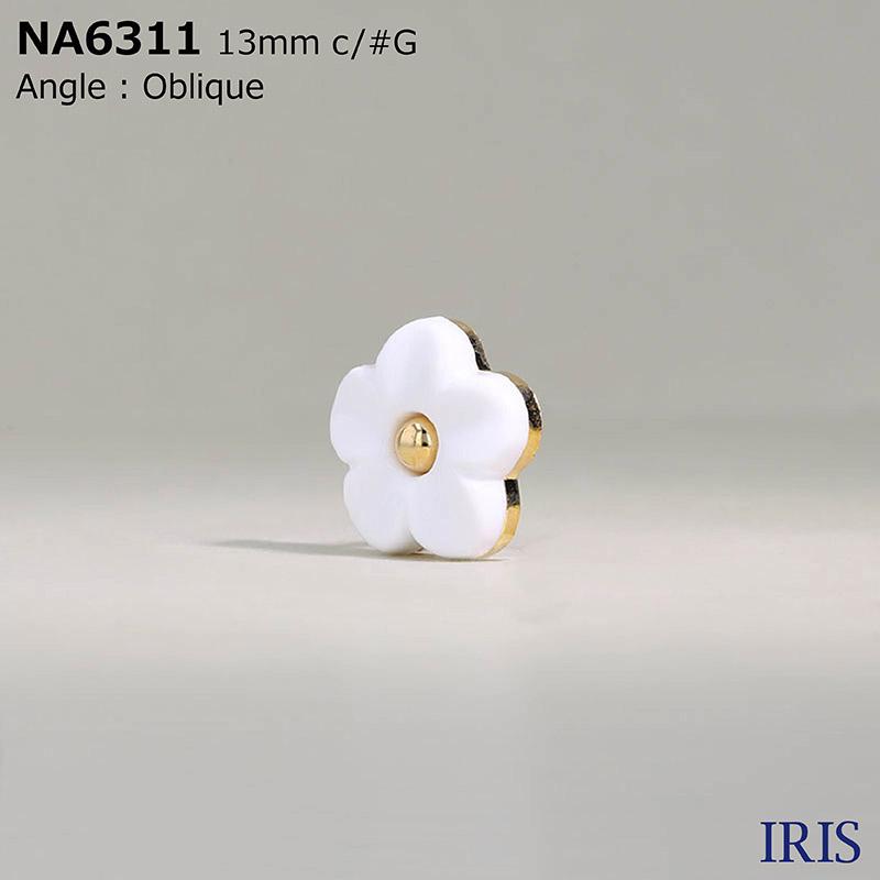 NA6311 ナイロン樹脂/ABS樹脂 角カン足ボタン  2サイズ1色展開