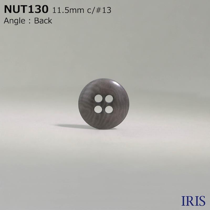 NUT130 ナット 表穴4つ穴ボタン  3サイズ16色展開