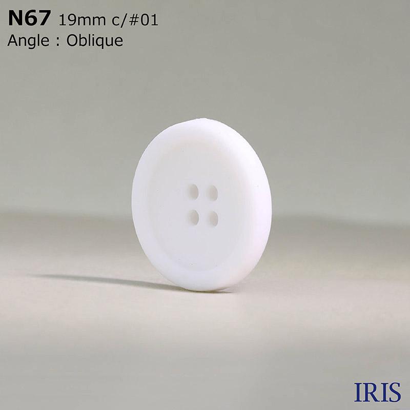 N67 ポリウレタン 表穴4つ穴ボタン  2サイズ1色展開