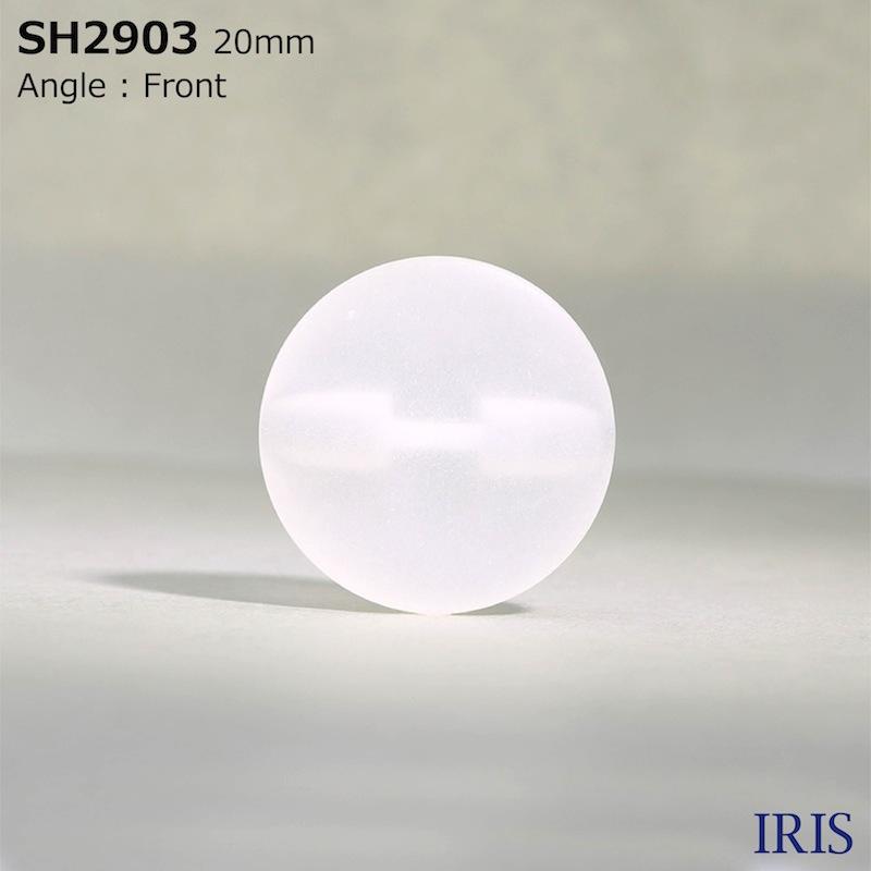 SH2903 ポリエステル樹脂 トンネル足ボタン  9サイズ1色展開