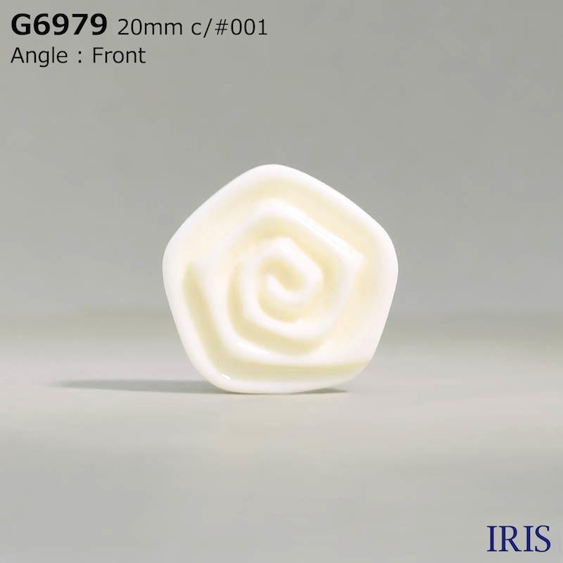 G6979 ポリエステル樹脂 トンネル足ボタン  4サイズ2色展開
