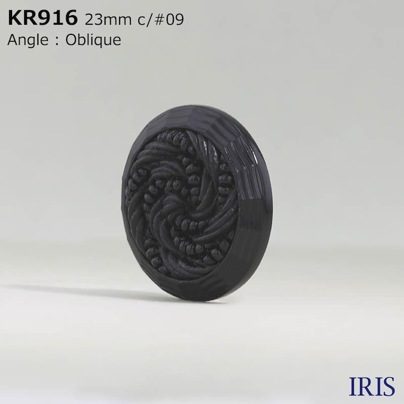 KR916 アクリル樹脂 トンネル足ボタン  2サイズ1色展開